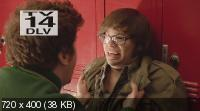 Спецнах: Сан-Диего [2 сезон] / УГБТ:СД:САФ:: / NTSF:SD:SUV:: (2012) HDTVRip