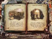 Хранители 2: Последний Секрет Ордена Коллекционное издание (2013/Rus)