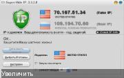 Super Hide IP v3.2.2.8 (2012 RUS/ENG) PC