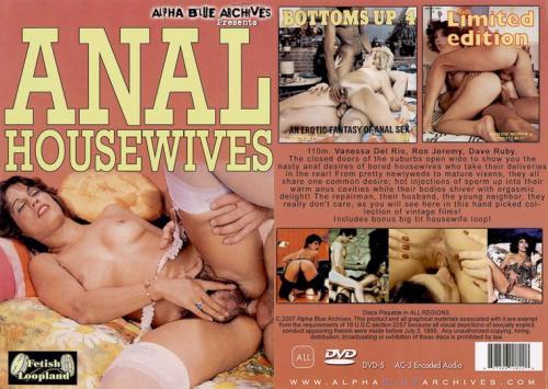 Perfect ass porn movies