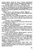 http://i51.fastpic.ru/thumb/2013/0303/81/65f13e41b7dde167997b2385071fd681.jpeg