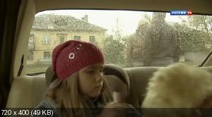 А снег кружит (2013) HDTVRip