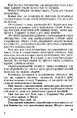 http://i51.fastpic.ru/thumb/2013/0303/df/6bafc06d6917c6134245cb17e95198df.jpeg
