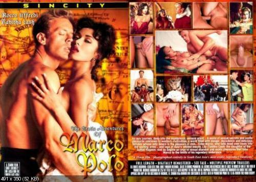The erotic adventures of marco polo