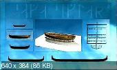 Путешествия викингов. Крылья дракона / Viking voyages. Wings of the Dragon (2003) TVRip