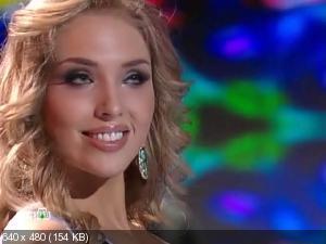 Мисс Россия - 2013. Финал (2013) SATRip