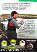"""Подшивка журнала """"Рыболов профи"""". 11 номеров (2012-январь/2013) PDF"""