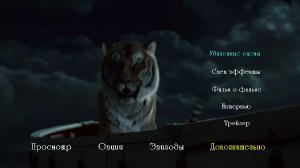 http://i51.fastpic.ru/thumb/2013/0310/a2/5d77d12dea8ed2af74340d0148eaf2a2.jpeg