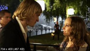 Уравнение любви (2013) SATRip