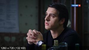 Будет светлым день (2013) HDTV 720p + HDTVRip