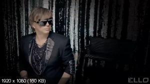 Рома Жуков - Диско - Ночь (2013) HDTV 1080p