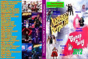 http://i51.fastpic.ru/thumb/2013/0317/79/_2953a5c57d42418a55f79a498d5a3079.jpeg