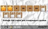 [Android] Составь слова - v1.986 (2013) [RUS]