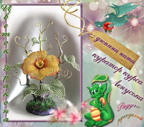Мое творчество - Страница 3 8373b54aa941ef961d344980fd5dca50