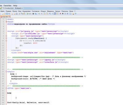 Видеоуроки по продвижению сайта для начинающих. 1 и 2 сезоны (2013)