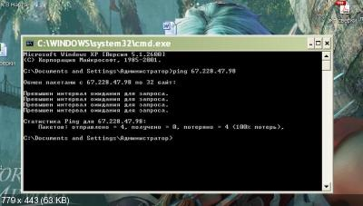 [Общая тема] Провайдер  блокирует форум  - Страница 4 0aa2982d4a9778401a9313ccd426d3ad