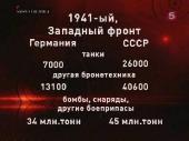 http://i51.fastpic.ru/thumb/2013/0323/62/3f31b568565b62f48cc94ed3f07eb762.jpeg
