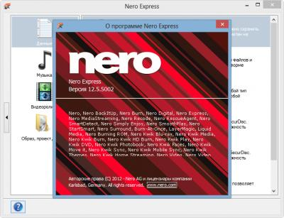 Nero v 12.5.01300 Full + Content Pack RePack ENG|RUS