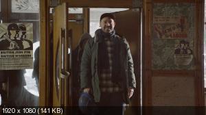 Ляпис Трубецкой - Lyapis Crew (2013) HDTV 1080p