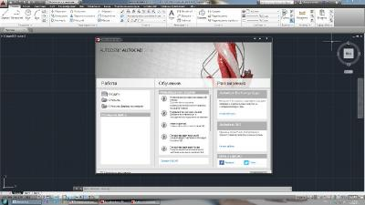 Autodesk AutoCAD 2014 (I.18.0.0) [Rus] ( 2013)