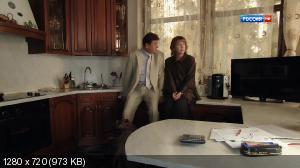 Катерина-4. Другая жизнь (2013) HDTV 720p