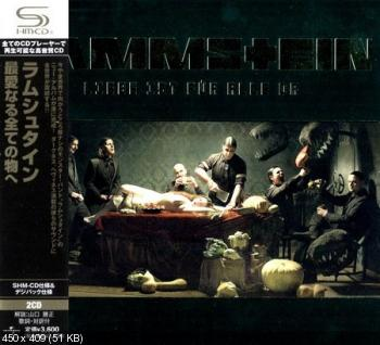 Rammstein - Discography (1995-2011) (Lossless) + MP3