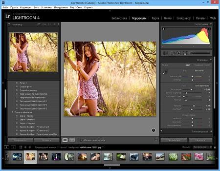 Adobe Photoshop Lightroom ( 4.4 Final, ������ / ����������� )