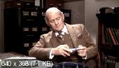 Человек Макинтоша / The MacKintosh Man (1973) DVDRip
