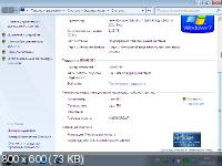 Windows 7 Ultimate Иваново v.04.2013 (2013/x86/x64/RUS)