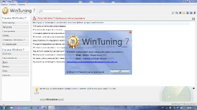 WinTuning 7 2.06.1 Portable (Rus/Eng) (2013)
